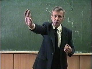 В. В. Петухов - Лекции по общей психологии (МГУ) 5 из 55