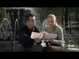 Паутина. 1 сезон. 10 серия из 16. Наталья Юнникова в роли Кати Тумановой