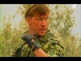Танец. Отрывок из сериала Спецназ. 1 серия - Сломаная стрела