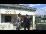 Разборка на районе (фильм №3)
