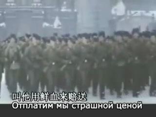 莫斯科保卫者之歌 Песня защитников москвы