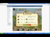 взлом игры вормикс на атаку и броню \ wormix коды боссы рубины читы прокачка онлайн видео взлом фузы баги