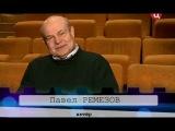 Тайны советского кино (фильм про фильм