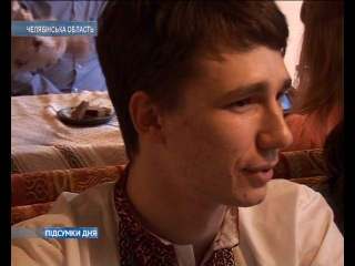 Перший національний Українці Челябінська