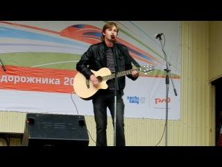Антон Набиулин-Стая(Живой вокал)