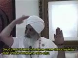 Йоги Бхаджан - Класс кундалини-йоги. Лекция и крийи (обучающее видео)