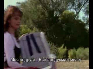 Прикосновение Ангела, 5 серия (1 сезон)