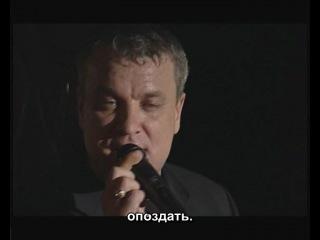 Дюмин Александр  - Аленка (с-т)