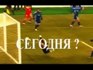 Ульяновские фанаты Локомотива в ящике ))