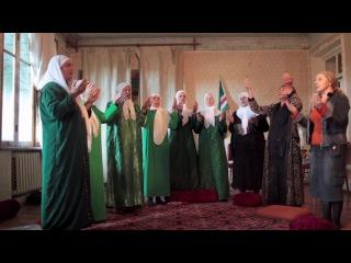 Чеченский женский зикр в Панкисском ущелье (1)