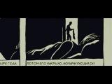 Птаха Папиросы (крутая песня)