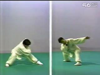 Чень Сяован 1980 Лао Цзя (часть формы)