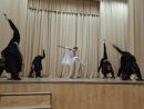 марионетка наш танец:**