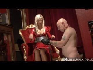 Mistress Vixen - Christmas present 2.