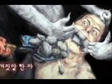 Картины сцен из АДА, написанные корейским художником, которому Господь Иисус Христос показал Ад