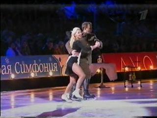 Татьяна Навка и Марат Башаров Шоу на Ходынке Георгий Виноградов Утомленное солнце