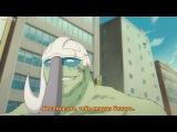 Bleach / Блич - 223 серия (субтитры)
