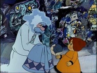 Мороз Иванович (1981) новогодний мультфильм