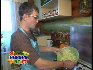 Я никого не ем. Капуста обыкновенная необыкновенная | iVeda | vk.comavcook
