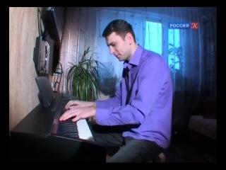 Антон Хабаров в передаче