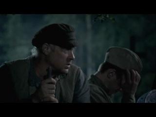 Капли крови на цветущем вереске / Лето волков - 3 сер