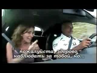 Формула 1 прокатил жену по гоночной трассе (скрытая камера).