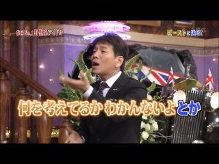 [SHOW] 11.07.2011 Shabekuri 007 - BEAST Cut