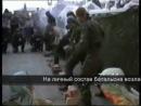Разведка ЗАТО Сибирский 1498 ОБОР