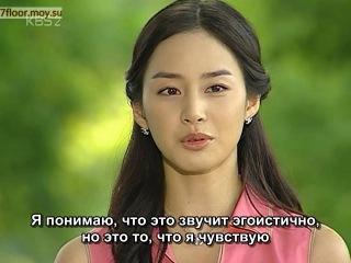 ДЕВЯТИХВОСТАЯ ЛИСИЦА [2004] / GUMIHO WEHJUN / КУМИХО / NINE TAILED FOX / FORBIDDEN LOVE ( 8 серия ) Русские субтитры.