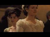 Танец Джейн Остен и Тома Лефроя