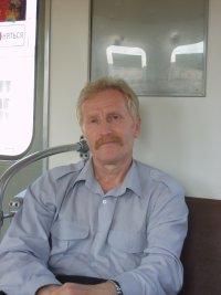 Леонид Терёшкин