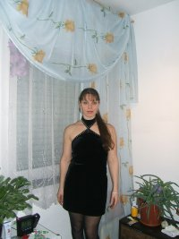 Ярош Александровна