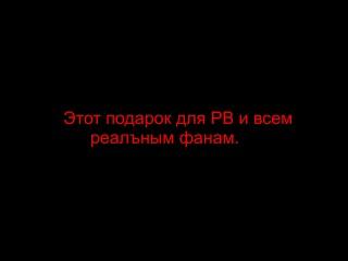 Лучший рэпер России - RW (Рэп Войска)