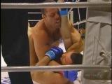 Wanderlei Silva vs. Mirko