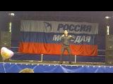 Гайк Оганесян - Шаг Вперед!!!2011