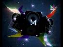 13.08.2011 TopHit Чарт на Муз-ТВ
