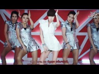 Kan Mi Yeon - Going Crazy [Feat Mir & Joon] [рус.саб]