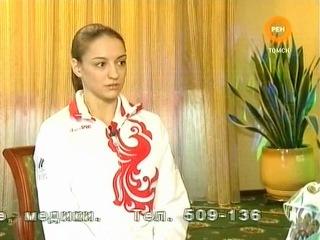 Евгения Канаева (Шаги к успеху с Алиной Кабаевой от 19 апреля 2009 г.) [Художественная гимнастика → Разное]