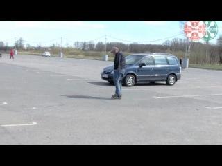 Уроки езды на роликах 11