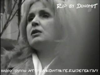 Детективы. 4 серия. Свидание со смертью (06.01.2006)