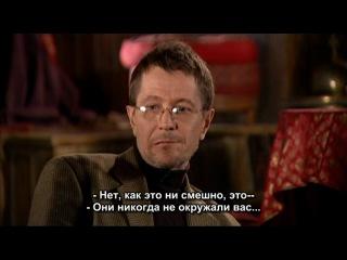 Гарри Поттер и Узник Азкабана - Фильм о Фильме
