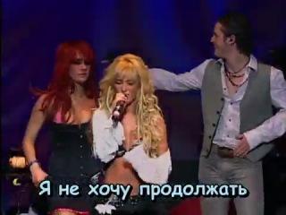 RBD - Fuera! / Вон (русские субтитры)