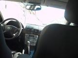 Avensis музыка)
