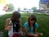 Тора тора от Алены и Ани