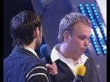 Свердловск 1-2 2008 КВН Случай в семье