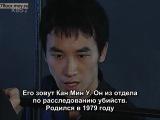 ДЕВЯТИХВОСТАЯ ЛИСИЦА [2004] / GUMIHO WEHJUN / КУМИХО / NINE TAILED FOX / FORBIDDEN LOVE ( 2 серия ) Русские субтитры.
