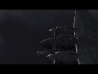 Баллада о Бомбере 1-2 серии