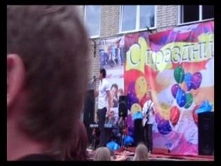 день молодежи 2011.....группа