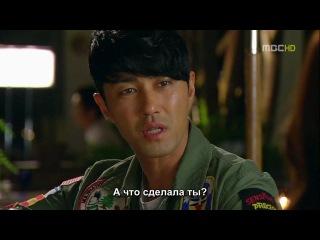 Искусство любить / Choigowei Sarang / The Greatest Love - 6