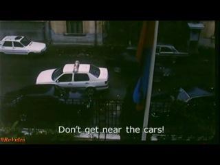 Ambasadori, căutam Patrie (2003)